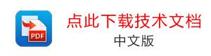 MAX44243技术文档产品手册下载-中文